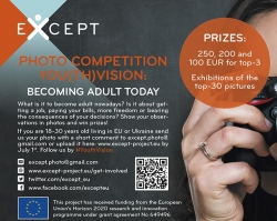 EXCEPT's photo competition has started!